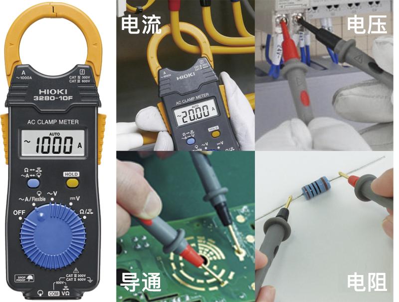 日本日置AC钳形表3280-10F